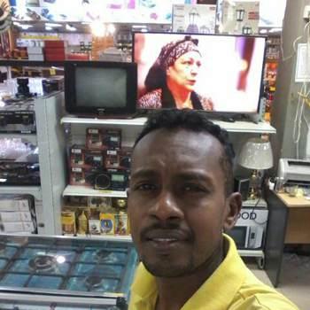 Tambera_Khartoum_Single_Männlich