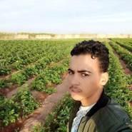 massafim's profile photo