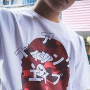 huy11v's profile photo
