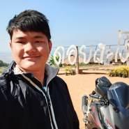 NaaiMaik's profile photo