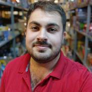 batinberkc's profile photo