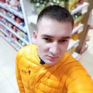 igora682's profile photo