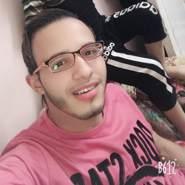 Dandorma22's profile photo