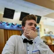 szuecsm's profile photo