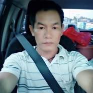 userki7814's profile photo