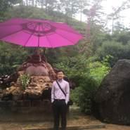 beo2968's profile photo