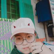 pyh5746's profile photo