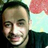 ahmed85330's profile photo