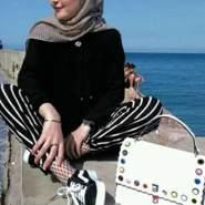 elb0527's profile photo
