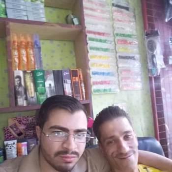 amara0941_Rif Dimashq_Libero/a_Uomo