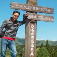 chaiyutp793675's profile photo