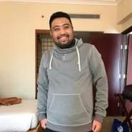 galuharif82's profile photo
