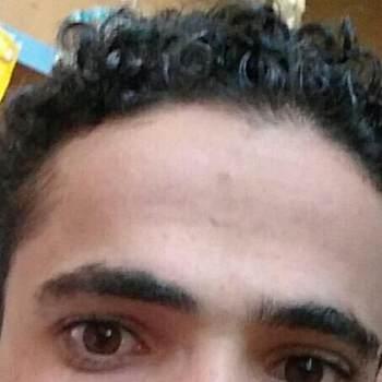 alkbrytqahr484522_Amanat Al 'Asimah_Single_Male