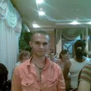 vitaliy409072's profile photo