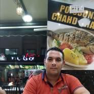 saodizahwani's profile photo