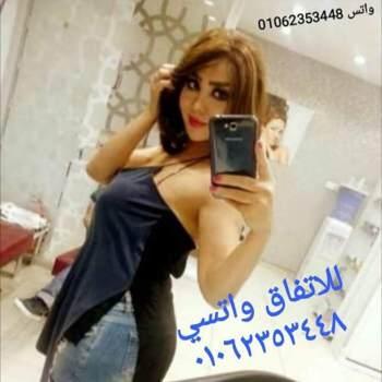 mony0mokablat_Al Iskandariyah_โสด_หญิง
