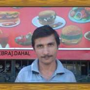 debrajd584480's profile photo
