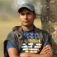 zahangiralam506750's profile photo