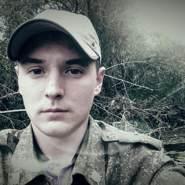 dmitriy335's profile photo