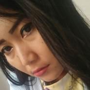 vianii9020's profile photo