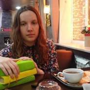 ekaterina141939's profile photo