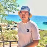 siriratk239410's profile photo