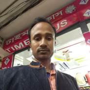 dipus43's profile photo