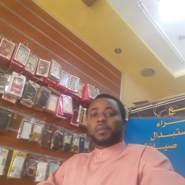 segun456's profile photo