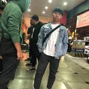 userulq9348's profile photo
