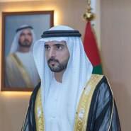 princehamdanfaz99520's profile photo
