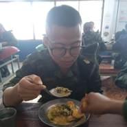 userwhx73164's profile photo