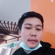 birdwuttikon's profile photo