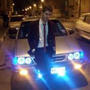 aalm761's profile photo