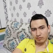 amantaya761207's profile photo