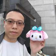 englishj's profile photo