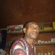 skerej's profile photo