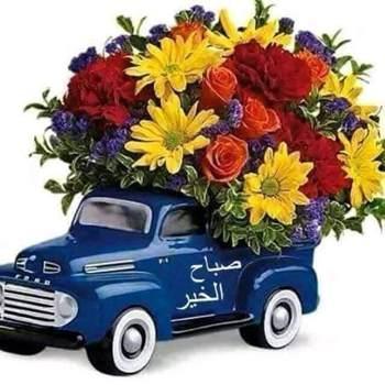 fatimam939017_Casablanca-Settat_Kawaler/Panna_Kobieta