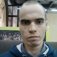 igooz69's profile photo