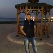ahmeda17485's profile photo