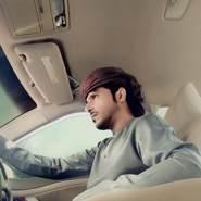 abua6745's profile photo