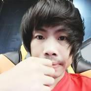 addeeubon's profile photo