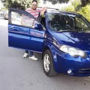 noorj907299's profile photo
