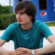 munira977993's profile photo