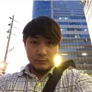 chumponp844695's profile photo