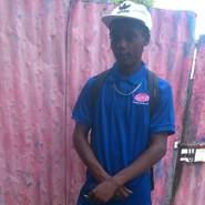 shakeem552792's profile photo