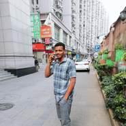 sfyanabdallh's profile photo