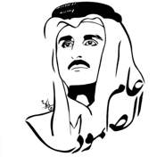 qatar393014's profile photo