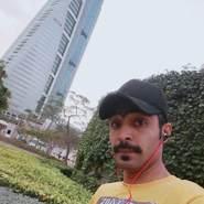 alia503854's profile photo