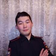 amgalan752630's profile photo