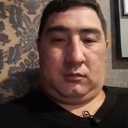 almanazh's profile photo